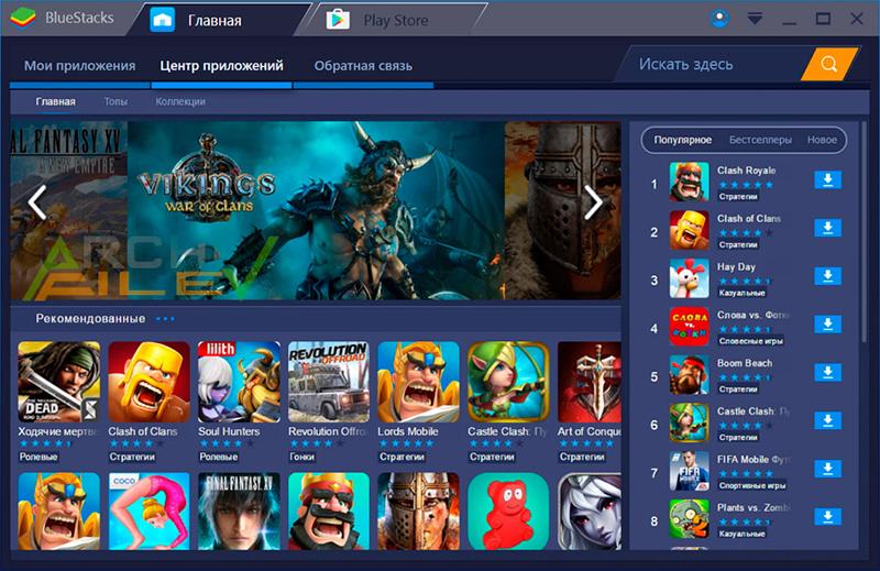 Software-update: Daemon Tools 3.47 - Computer - Downloads ...